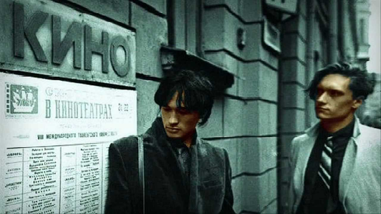 The son of Viktor Tsoi: biography and creativity 78
